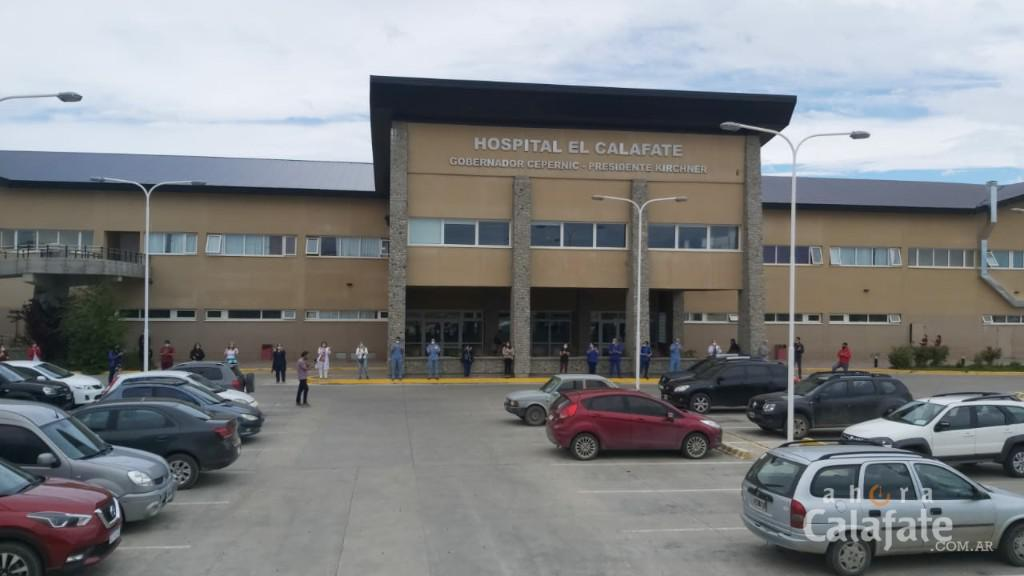 hospital reclamo [AUDIO FMD]